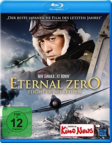 Eternal Zero - Flight of No Return [Blu-ray]